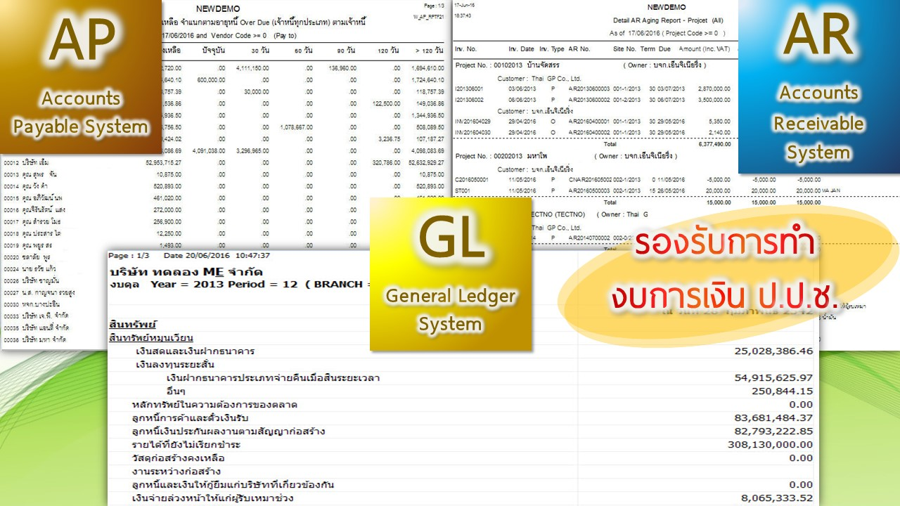 GL GENERAL LEDGER SYSTEM